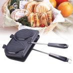 ホットサンドメーカー フライパン 直火&IH対応  日本製 ダルブ 2枚用  フッ素樹脂加工 タイガークラウン 貝型 クッカー キャンプ バーベキュー