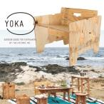 【送料無料】YOKA(ヨカ) PANEL CHAIR パネルチェア「D 」ウレタン塗装済み  アウトドア 椅子 ウッド 木製 キャンプ  天童木工 日本製