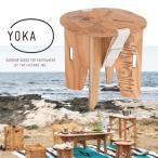 【送料無料】YOKA(ヨカ) パネルスツール ウレタン塗装済み  アウトドア 椅子 ウッド 木製 キャンプ  天童木工 日本製