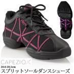 今月のセール Capezio(カペジオ)軽量ダンススニーカー スプリットソール ヒール 20.0-20.5cm エレクトーン チアダンス チアリーディング(宅配便)