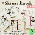 е╨еьеи╛о╩к Shinzi Katoh ╗и▓▀ е╫еье╝еєе╚ е╨еьеи╩┴ еде╦е╖еуеы╖╚┬╙е▀ещб╝ е╣е┐еєе╔е▀ещб╝ е│еєе╤епе╚е▀ещб╝ е█еяеде╚ е╨еьеи═╤╔╩(дцдже╤е▒е├е╚┴к┬Є▓─)