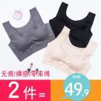 日本シームレスショック防止睡眠下着レディースブラジャーブラジャーブラジャーブラジャースポーツブラジャーランニングラップ胸