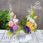 プリザ仏花 咲き続けるお花:花器付プリザ仏花