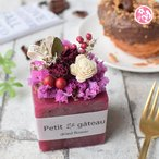 花 ギフト 誕生日 プリザーブドフラワー 結婚記念日 花 お祝い プレゼント フラワーケーキ  バラ