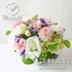 【クール便】盆 花 お供え 初盆 お彼岸 花  「なごみ-nagomi−」 アレンジメント 花 命日 お悔やみ