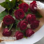 花束 赤バラ 10本 薔薇 誕生日 母の日 プレゼント にも  お祝い 送料無料