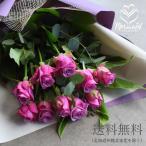 花 ギフト バラ 誕生日 紫バラ10本 古希 還暦祝い 花束 結婚記念日 花 成人祝い パープルローズ