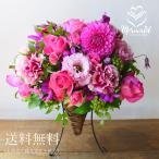 母の日 花 ギフト 誕生日 バラ デザイナーズ アレンジ 送別 退職 結婚記念日 花 お祝い 結婚祝い プレゼント 男性 女性