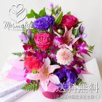 敬老の日 プレゼント 花 当店イチオシ!香る♪百合とバラの気品溢れる彩りアレンジ&花束 ユリ 薔薇  ランキング リンドウ