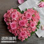 花 ギフト 誕生日 お祝い ハートローズアレンジ結婚記念日 花 お祝い 記念日 プレゼント