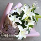 誕生日 母の日 プレゼント にも   お祝い カサブランカ 花 フラワーギフト 送別 退職 ギフト プレゼント お祝い