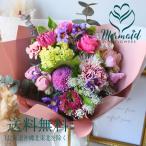 花 ギフト誕生日 花束 「スタンダード花束」 お祝い フラワー 結婚記念日 退職祝い 送別祝い プレゼント