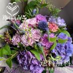 花 ギフト誕生日 花束 ゴージャス花束 お祝い フラワー 結婚記念日 退職祝い 送別祝い プレゼント 成人式 愛妻の日