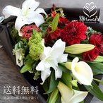 母の日 花 ギフト誕生日 花束 ゆり ユリ おまかせカサブランカ バラ 結婚記念日 プレゼント 還暦 銀婚式