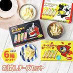 48個入チーズおやつ ×6個 チーズ/詰め合わせ/タラ/お