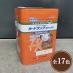 ガードラック ラテックス 14kg(約140平米/2回塗り) 送料無料 和信化学/水性塗料/防虫防腐/屋外木部保護塗料