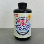 アクトリン 1リットル (アク・カビ・汚れ取り剤)