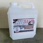 コンクリートプロテクターWR 4L(約30平米/2回塗り) 浸透性水系撥水剤 コンクリート/撥水/ハイブリッド/クリア仕上げ/コンクリート保護塗料