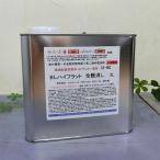 EL ラッカー(環境対応型硝化綿ニトロセルロースラッカー) 2リットル