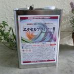 エクセルプライマー2 透明 4L(約40平米/1回塗り)  金属/プラスチック/陶器/密着剤/プライマー/東日本塗料