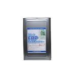 フローンFRP防水面用プライマー 透明 16kg 約110平米/1回塗り 送料無料