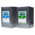 フローンプライマーH 透明 30kgセット(A液15kg:B液15kg)  約150平米/1回塗り 送料無料