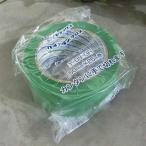 パイオランテープ Y-09-GR グリーン 50ミリ×25メートル