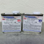 リバーウッド ウレタンシーラー 1kgセット(A液0.5kg:B液0.5kg) リバーテーブル/レジンテーブル/レジン液/ウッドレジン用