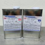 リバーウッド ウレタンシーラー 2kgセット(A液1kg:B液1kg) リバーテーブル/レジンテーブル/レジン液/ウッドレジン用