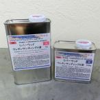 リバーウッド ウレタンサンディング 1.5kgセット(A液1kg・B液0.5kg) リバーテーブル/レジンテーブル/レジン液/ウッドレジン用