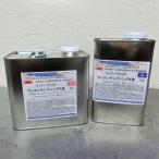 リバーウッド ウレタンサンディング 3kgセット(A液2kg・B液1kg) リバーテーブル/レジンテーブル/レジン液/ウッドレジン用