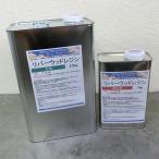 リバーウッドレジン 3.5kgセット(主剤2.5kg:硬化剤1kg) 厚型成型用エポキシレジン リバーテーブル/レジンテーブル/レジン液/ウッドレジン用