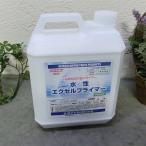 水性エクセルプライマー 透明 4kg(約48平米/1回塗り)   プラスチック/陶器/密着剤/プライマー/東日本塗料