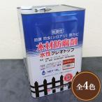 木材用防腐剤 水性クレオトップ 14L