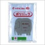 ヤザキ ポリパック 0号 100枚入 HD-1624