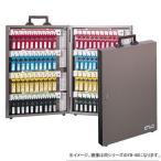 持ち運び 壁掛け 小型 普及型 ディスクシリンダー方式 便利 キーハンガー 鍵管理 オフィス おしゃれ TANNER キーボックス FBシリーズ FB-60 同梱・代引不可