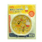 卓上 湿度 温度 かわいい 日本製 計測 見やすい 目盛 キャラクター うさぎ 壁掛け miffy(ミッフィー) 丸型温湿度計 BS-038 同梱・代引不可