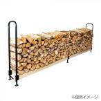 収納 薪 ストック 保管 おしゃれ 棚 高さ調節 木材 ログラック スライド式 2×4ログラック PA8315R-1 同梱・代引不可
