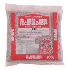 あかぎ園芸 花と野菜の肥料 (チッソ8・リン酸8・カリ8) 300g 30袋 同梱・代引不可