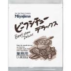 同梱・代引不可宮島醤油 ビーフシチュー デラックス 300g×30袋 505010