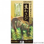 調味料 wasabi 業務用 まとめ買い BANJO 万城食品 生わさびスティック 5g 5×10×20個入 190033 同梱・代引不可