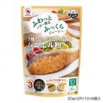 まとめ買い 業務用 調味料  BANJO 万城食品 ムニエル粉R 20g 2×10×8個入 490700 同梱・代引不可