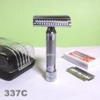 ゾーリンゲン・メルクール(独)髭剃り(ひげそり)両刃ホルダー337C(替刃10+1枚付) ツイストヘッド