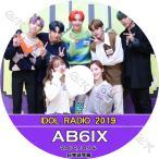 【K-POP DVD】 AB6IX IDOL RADIO (2019.10.14) 【日本語字幕あり】 AB6IX エービーシックス OH MY GIRL OMG オーマイガール 韓国番組【AB6IX KPOP DVD】