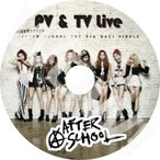 【K-POP DVD】 After School PV&TV  FIRST LOVE LOVE LETTER SHAMPOO  After School アフタースクール 音楽収録DVD 【PV DVD】
