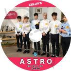 【K-POP DVD】 ASTRO CELUV TV (2019.01.25) 【日本語字幕あり】 ASTRO アストロ 韓国番組収録DVD 【ASTRO DVD】