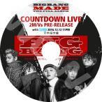 K-POP DVD BIGBANG COUNT DOWN LIVE 2M/Vs PRE-RELEASE -2016.12.12- 日本語字幕あり BIGBANG ビックバン BIGBANG DVD