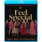 【Blu-ray】 TWICE BEST PV Collection - Feel Special FANCY Yes or Yes Dance The Night Away - TWICE トゥワイス 【KPOP ブルーレイ】