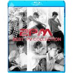 【Blu-ray】 2PM BEST PV Collection BEST PV/ SOLO /UNIT PV 2PM ニックン テギョン ウヨン ジュノ  チャンソン 【2PM ブルーレイ】