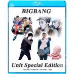 Blu-ray BIGBANG UNIT SPECIAL EDITION  GOOD BOY DOOM DADA   BIGBANG ビッグバン ジヨン テヤン  タップ デソン スンリBIGBANG ブルーレイ